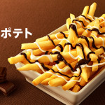 Look at what McDonald's Japan did to this humble fry