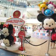 A Tsum-tacular Christmas at SM North Edsa