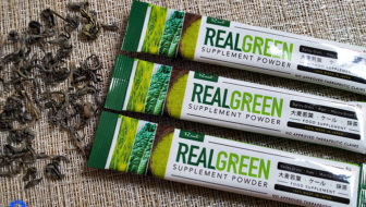 Real Green Supplement Powder from Japan is now in the Philippines