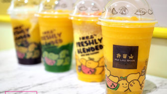 You can get these Hui Lau Shan's famous mango drinks for only 50 pesos on March 23, 2019